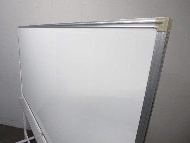 【新古品】1800mm幅の定番両面ホワイトボード!                         その他シリーズ                                     新古品