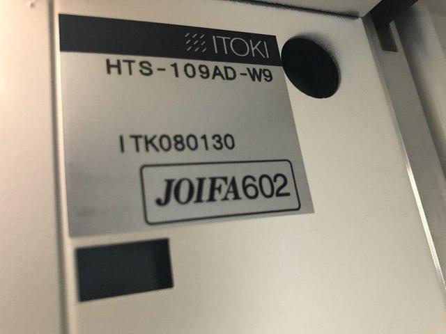 【1台で5万枚の圧倒的収納力!】■イトーキ(ITOKI)  両開き+3段ラテラル書庫セット/ホワイト                         シンライン                                      中古