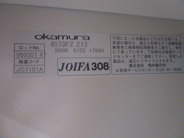 大人気/定番/稀少品/レア/常時品薄/品質良好 ◆Okamura/オカムラ ◆FZ/エフゼット                         FZ                                     中古