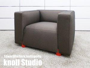 【未使用品】knoll/ノール バーバー・オズガビー コンパクトアームチェア 北欧