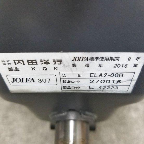 【3脚入荷】内田洋行の最新シリーズ「エルフィ」が入荷しました!中古 オフィスチェア 高級チェア 在宅ワーク テレワーク インフルエン                         エルフィ                                     中古
