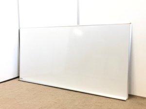 【オカムラ製】超美品ホワイトボード!抜群の耐久性!