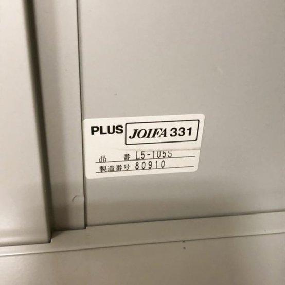 【書類整理】組み合わせ自由/上:引き戸 下:3段ラテラル/プラス製/リンクス/ニューグレー                         LINX LX-5                                     中古