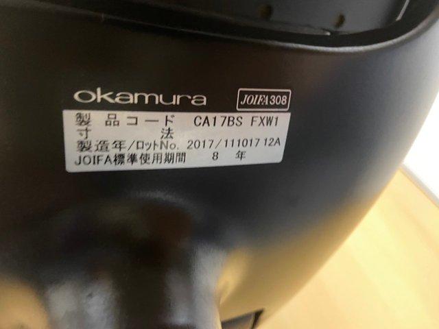 【在庫入れ替えセール!】定価10万円のチェアがこの価格!                         モード(アルミ脚)                                      中古