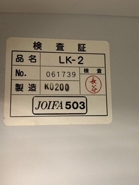 【広々使える2人用ロッカー】東洋事務器製/LKシリーズ■幅610㎜ ★                         その他シリーズ                                     中古
