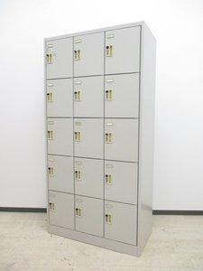 定価17万のロッカーがこの価格!【便利な15人用ロッカー入荷!】鍵付きなので貴重品管理もできます!