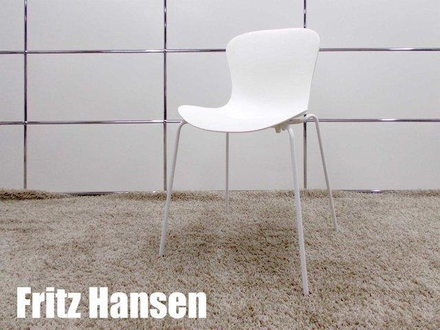 Fritz Hansen/フリッツハンセン ナップチェア ホワイト 北欧 キャスパー・サルト                         その他シリーズ                                     中古