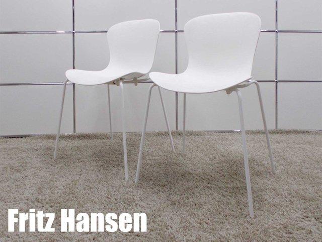 Fritz Hansen/フリッツハンセン  ナップチェア 2脚セット ホワイト 北欧 キャスパー・サルト                         その他シリーズ                                     中古