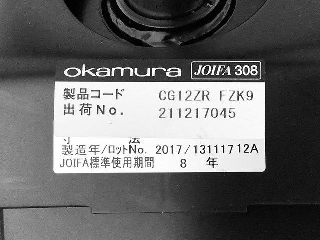 大人気/定番/稀少品/レア/在庫入替セール  ◆Okamura/オカムラ ◆CG-M 色:レッド                         CG-M                                      中古