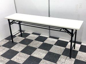 【会議・イベントに!】幅1800㎜ 折り畳みテーブル■多目的に使えて、コンパクト収納可能!★