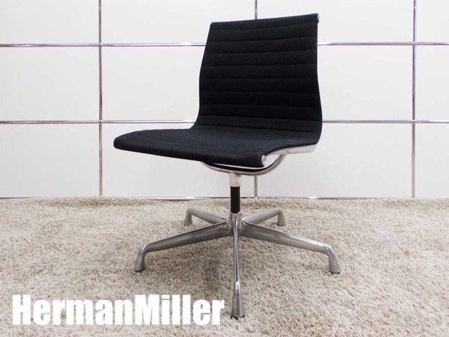 HermanMiller/ハーマンミラー イームズ アルミナムチェア サイドチェア 黒                         イームズアルミナムグループチェア                                      中古