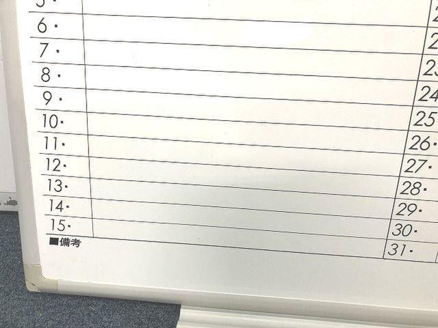 【月予定表の入荷です!!】■おつとめ品                         その他シリーズ                                     中古