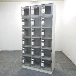 【5台入荷】今が買い!レアなシューズボックスが入荷!中古 ロッカー 下駄箱 オフィス イトーキ