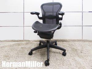 HermanMiller/ハーマンミラー アーロンチェア AE111AWA Aタイプ 黒
