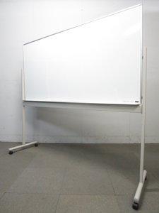 【広々としたW1800mmタイプ!】■ウチダ 脚付ホワイトボード 片面タイプ