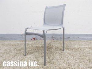 【滞留品につきお値下げ!】【デザイナーズ家具】イタリアモダンなデザインがオシャレ!ロット入荷!※倉庫在庫品