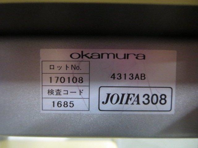 【省スペースな小型タイプ!】■オカムラ製 電話台 W400mm【アルコール消毒液置き場】                         Telephonestand                                      中古