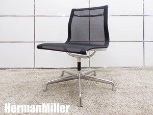 HermanMiller/ハーマンミラー イームズ アルミナムチェア メッシュ 新品定価18万