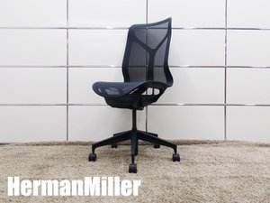 【2019年製】HermanMiller/ハーマンミラー コズムチェア ミドルバック アームレス  ナイトフォール