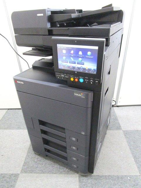 【標準速モデル】京セラ/Taskalfa3252ci【オフィスの起ち上げに】