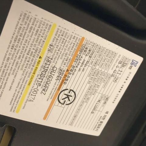 【2018年製】クロス生地にこだわり有り★調整機能多数★FURSYS T-400が入荷!                         T400                                     中古