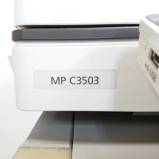 2013年度製 安心のリコー製 分速35枚機 MPC3503 レア 高級 事務所に1台必要 保守メンテナンス可能 在庫入替 新規購入 起業 おすすめ                         imagio MP                                     中古