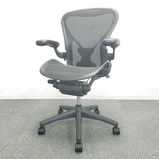 【上質な座り心地!】高級チェアのポピュラーオフィスチェア「アーロン」AERON【テレワーク 在宅ワークに最適!】