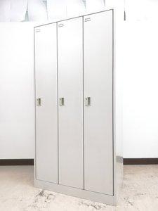 【ロングセラー】オカムラ製FZシリーズロッカー【3人用ロッカー】【省スペース用】