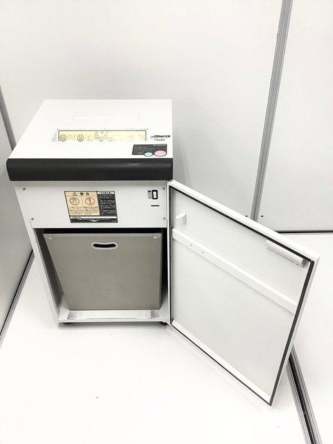 【最大55枚裁断可能】セキュリティー保護/明光商会製/MSD-F31SF                         MSDシリーズ                                      中古