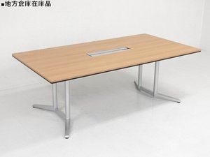 【人気商品】オカムラ製 ラティオⅡ 大型テーブル【天板:ネオウッドミディアム】【幅2100mm】【地方倉庫在庫品】【RA】