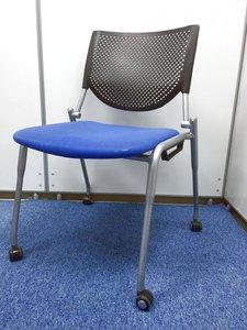 【スタッキングチェア】オカムラ製 プロスタック ブルーカラー キャスター付き 【収納】【軽量】