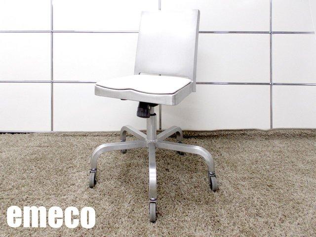 【希少】emeco /エメコ ハドソンスイベルチェア Philippe Starck/フィリップ スタルク 刻印有 正規品