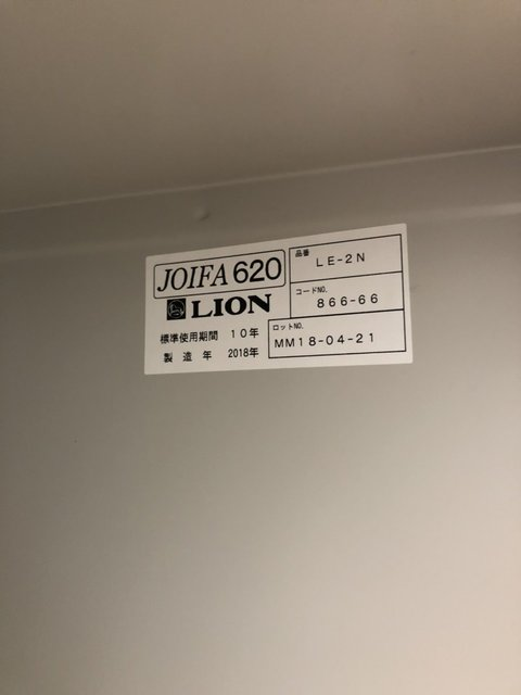 2018年製!2人用ロッカー/ライオン製/ニューグレー/シリンダー錠                         その他シリーズ                                     中古