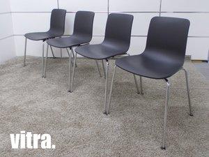 【店舗移転セール!!】vitra/ヴィトラ HAL/ハル スタッキングチェア4脚セット ジャスパーモリソン ベーシックダーク hhstyle