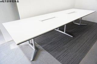 【大人気/高級品】オカムラ製 ラティオ2 大型テーブル【幅3600mm】【2枚天板】【ホワイト】【地方倉庫在庫品】【T1】
