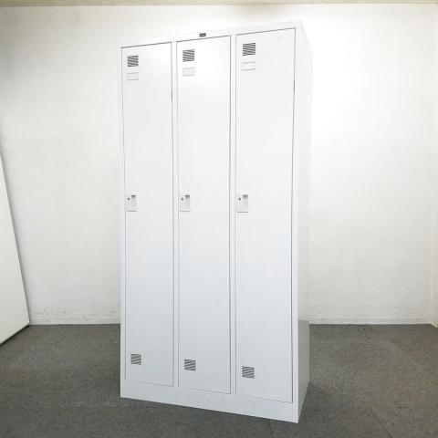 【2台入荷】清潔感ある3人用ロッカー入荷!中古 ロッカー 更衣室 ホワイト オフィス                         システム ロッカー                                     中古
