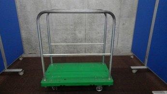 初! 長尺台車(サイド付き台車)が入荷致しました!① SISIKU製 ストッパーなし   ※マテハン本舗の中古商品は、千葉県柏市に在庫がございます。