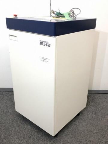【人気モデルが再入荷!】明光商会製シュレッダー MSX-F65 パワークロスカット おすすめ レア 限定1台