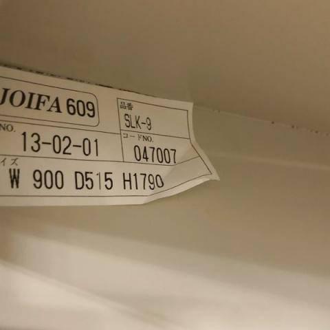 9人用ロッカー 生興 SLK-9 ニューグレー 鍵2本付き                         SLKロッカー                                     中古