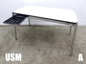 USMハラー / USM Haller ハラーテーブル W1250 ペントレイ付き ワーキングデスク パールラミネートグレイ hhstyle