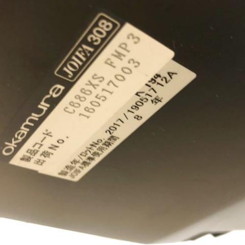 オカムラ シルフィー メッシュバック ミディアムブルー×ブラックフレーム ブラック樹脂脚 ハンガー・ランバーサポート付き 前傾機能搭載の人気モデル                         シルフィー(メッシュ)                                     中古