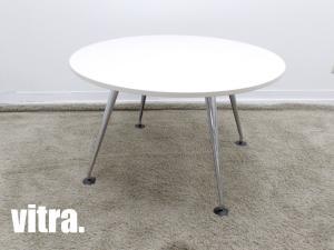 vitra MEDAMORPH / メダモルフ ラウンドテーブル hhstyle取扱