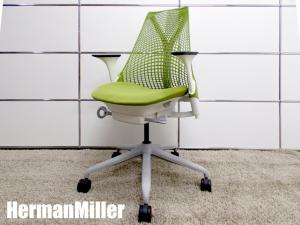 【ハーマンミラー製】おしゃれなデザインで人気のチェア/セイル・グリーン