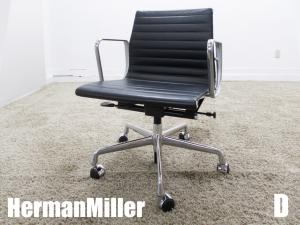 美品 D)HermanMiller/ハーマンミラー イームズ アルミナムグループ マネージメントチェア ローバック ブラック ガス圧昇降 本革