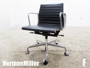 美品  F)HermanMiller/ハーマンミラー イームズ アルミナムグループ マネージメントチェア ローバック ブラック ガス圧昇降 本革