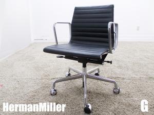 美品  G)HermanMiller/ハーマンミラー イームズ アルミナムグループ マネージメントチェア ローバック ブラック ガス圧昇降 本革