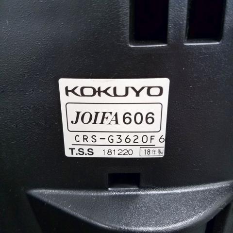 【2018年製!!】コクヨ(KOKUYO)ウィザード3 ■色:ブラック ローバック 肘付き                         ウィザード3                                     中古