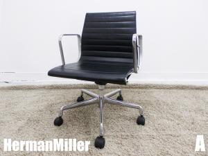A)HermanMiller/ハーマンミラー イームズ アルミナムチェア  ローバック ブラック 本革