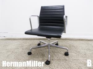 B)HermanMiller/ハーマンミラー イームズ アルミナムチェア  ローバック ブラック 本革