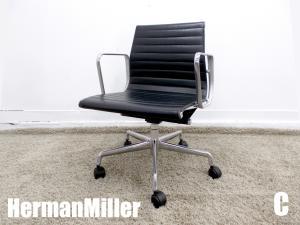 C)HermanMiller/ハーマンミラー イームズ アルミナムチェア  ローバック ブラック 本革